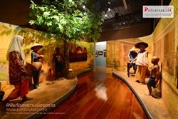 พิพิธภัณฑสถานเมืองตราด