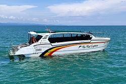 รีวิวเรือไปเกาะกูด-เอ็กซ์เพรส